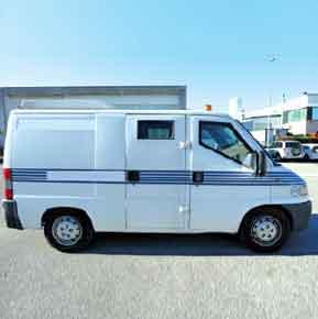 Secure van with smoke